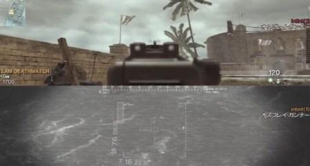 [MW3] なぜ攻撃ヘリを銃撃で落とすと「2ポイント」貰えるのか?検証結果