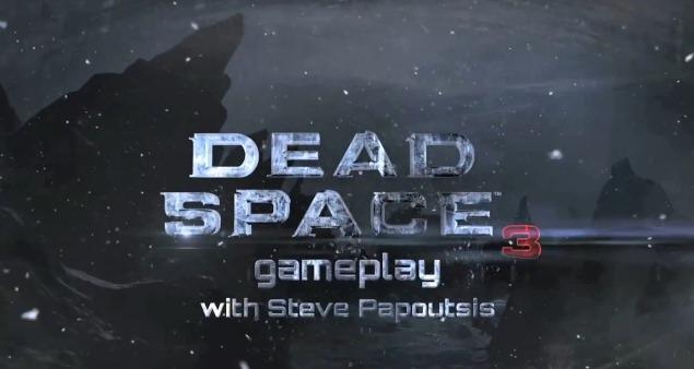 『Dead Space 3』公式プレイ動画公開!アンチャーテッドやロストプラネットを彷彿とさせるシーン満載