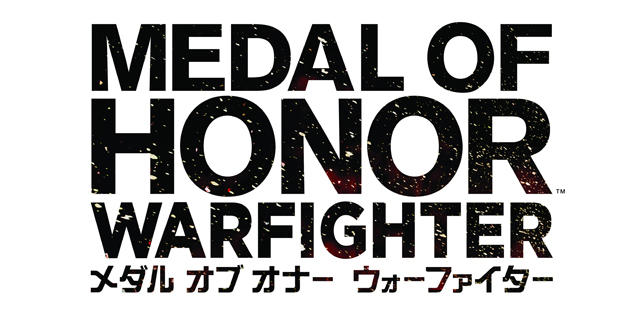 『Medal of Honor: Warfighter』日本発売正式決定!初回特典DLCも同梱