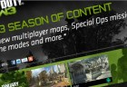 [MW3] 新マップ「DECOMMISSION」「OFFSHORE」公開!旧作マップ「Terminal」と同時配信!