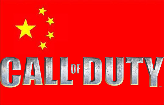 中国専用CoD:『Call of Duty:China(仮)』がドメイン取得でいよいよ本格始動へ
