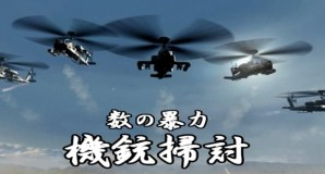 [MW3] おもしろ:ジャガーノート軍団 vs キルストリーク。まさかのMW3ソング(替え歌)も