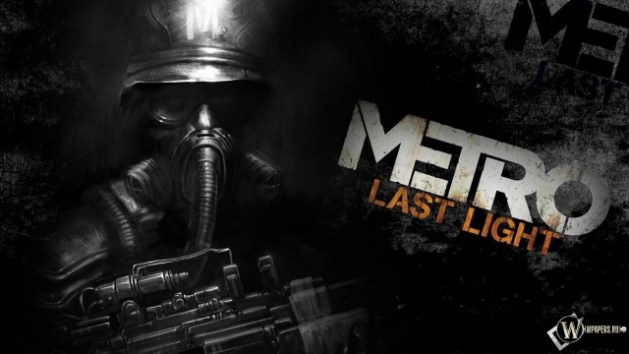 Metro: Last Light(メトロ ラストライト)