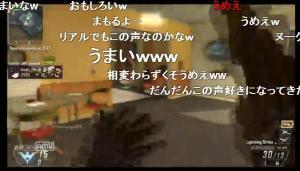 CoD:BO2:「お兄ちゃんが来ちゃうょぉ」アニメ声で100キル超え実況プレイ動画