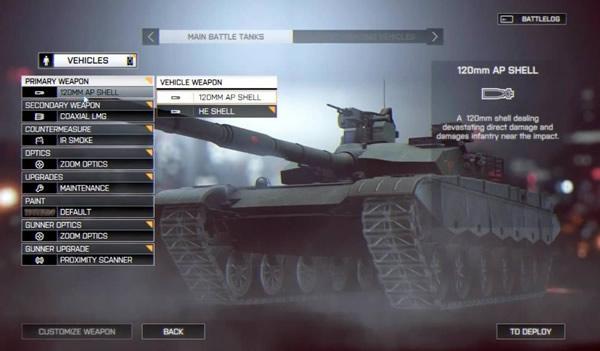 MBTのプライマリは120mmの徹甲弾と榴弾が選択可能