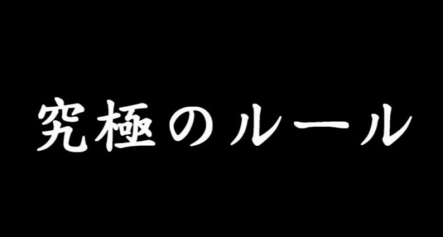 CoD:BO2:元サーチNo.1クランが贈る、「リーグ戦」普及動画