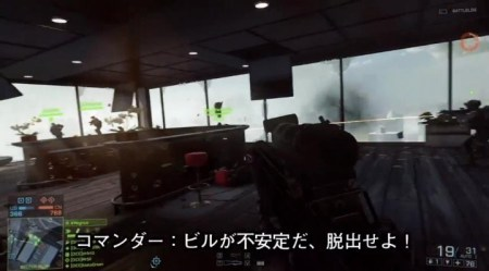 BATTLEFIELD 4:EA JAPAN、プレスカンファレンスの64人対戦プレイを公開(字幕付き版)