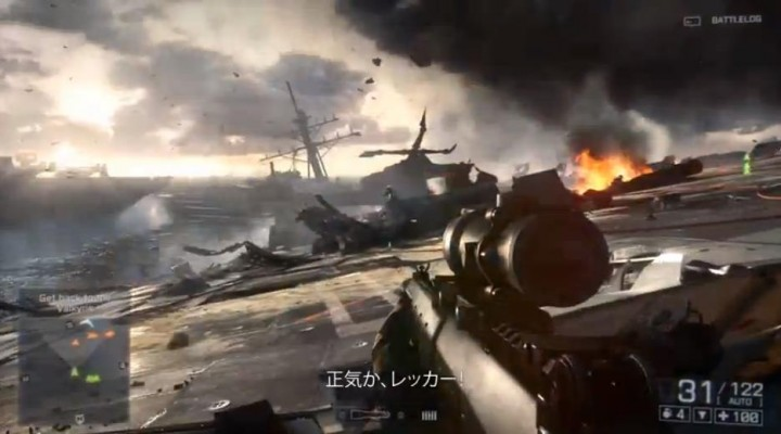 BATTLEFIELD 4:日本語字幕トレイラー3本公開!(シングル、マルチ、コマンダー)