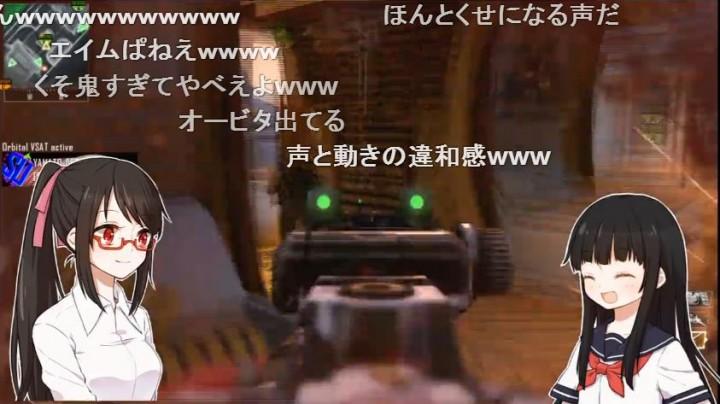 CoD:BO2:「お兄ちゃんが来ちゃうょぉ」復活!アニメ声でのドミネーション解説と脳筋プレイが凄いと話題に