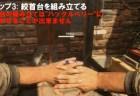 CoD:BO2:新ゾンビモード「Buried」のイースターエッグ日本語解説動画