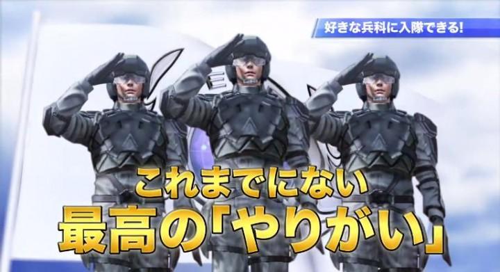 地球防衛軍4:ちょっと笑ってしまうTVCMとこれまでの情報をまとめた「隊員募集」動画公開