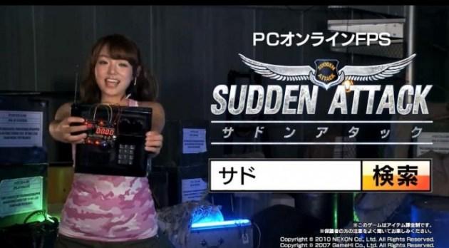 サドンアタック:篠崎愛さんのTVCM公開、謎の小籠包グレネードも