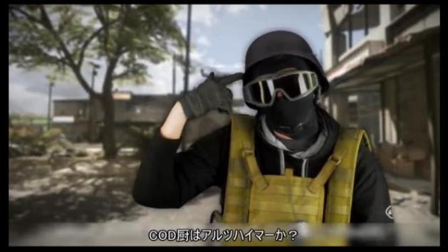 お互いの痛いところを突きまくる、『Call of Duty vs Battlefield』ラップバトル!!