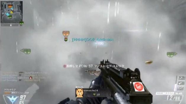 CoD:BO2:とても楽しそうな突撃ドミネーションプレイ動画