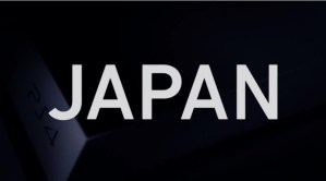 PlayStation 4:本日、日本向けのTVCMを公開。(あけましておめでとうございます!)