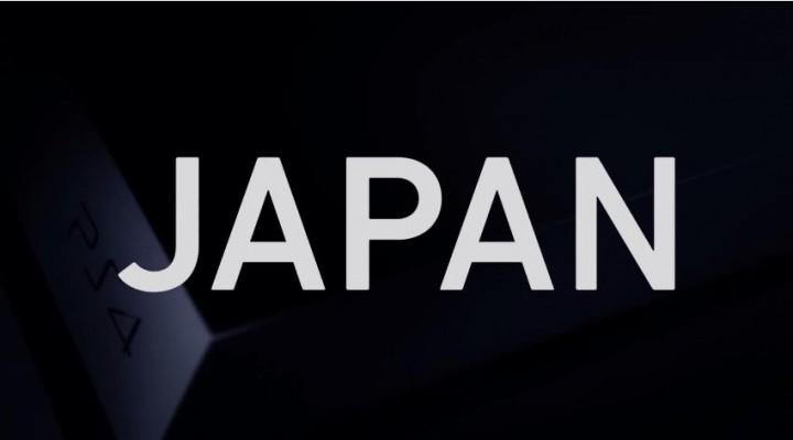 PlayStation 4:本日、日本向けのTVCMを公開。(新年のご挨拶!)