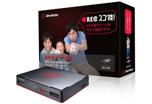 AVerMedia ゲームレコーダーHD II AVT-C285で簡単実況動画X