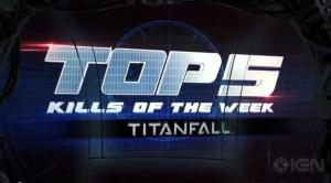 タイタンフォール:驚くべきキルTOP5!