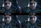 MGS:グラウンド・ゼロズ:現行機と次世代機の画質を一気に比較できる動画が公開