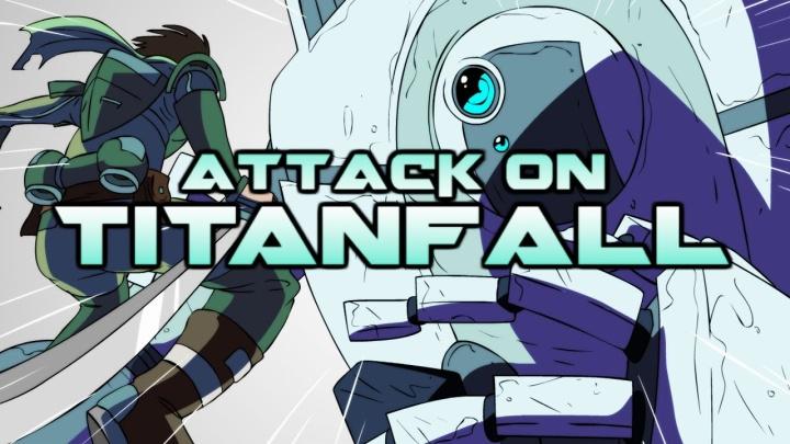 アニメ:『進撃のタイタンフォール』(Attack on Titanfall)のクオリティが凄い