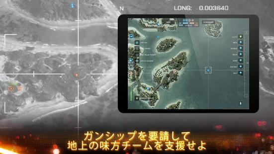 """Battlefield 4 : 専用アプリ""""BF4 コマンダー""""が便利にアップデート"""