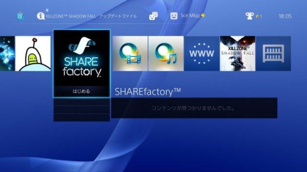 PlayStation 4:システムソフトウェア1.7発表、ニコ生HD配信、HDCP無効など (3)