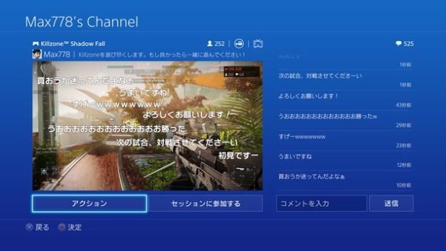 PlayStation 4:システムソフトウェア1.7発表、ニコ生HD配信、HDCP無効など (29)
