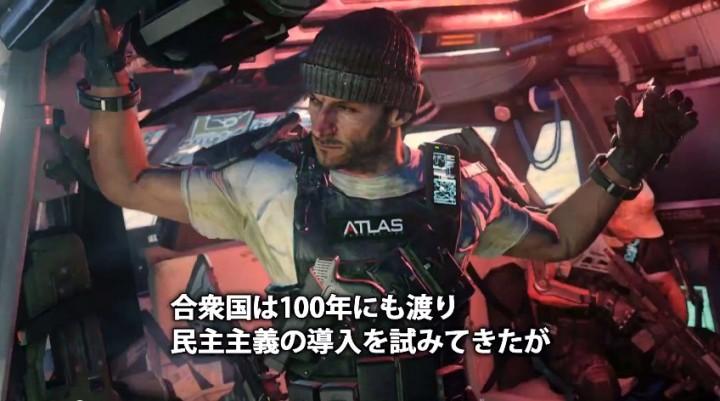 CoD:AW:スクエニ、日本語版と海外版の違いを発表(7ヶ所)
