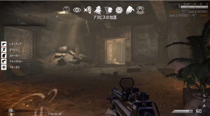 """CoD: ゴースト:第3弾DLC""""Invasion""""マルチマップの日本語解説プレイ動画"""