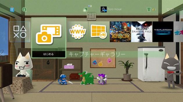 PS4 & Vita、テーマ機能を今秋実装。全PSで (2)