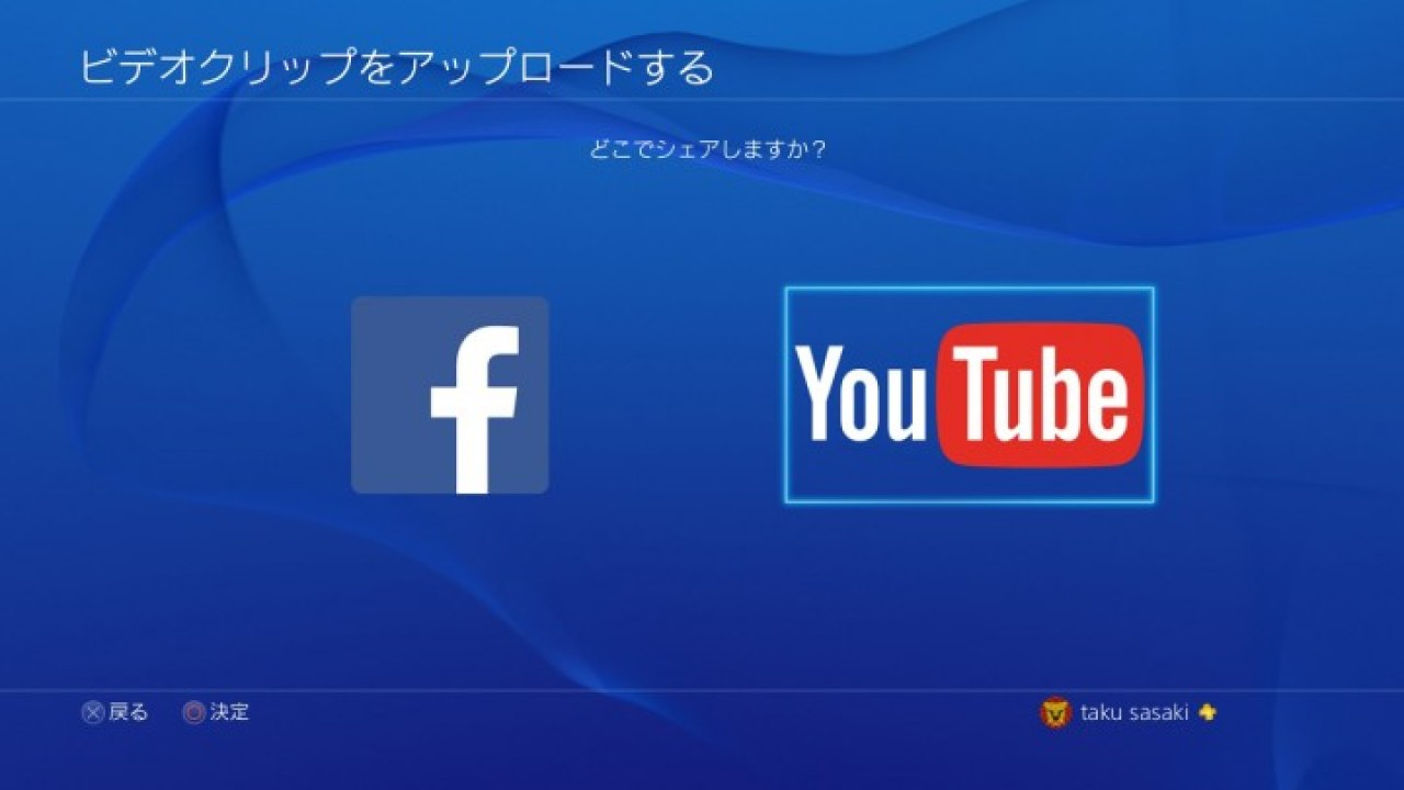 PS4-YouTube01