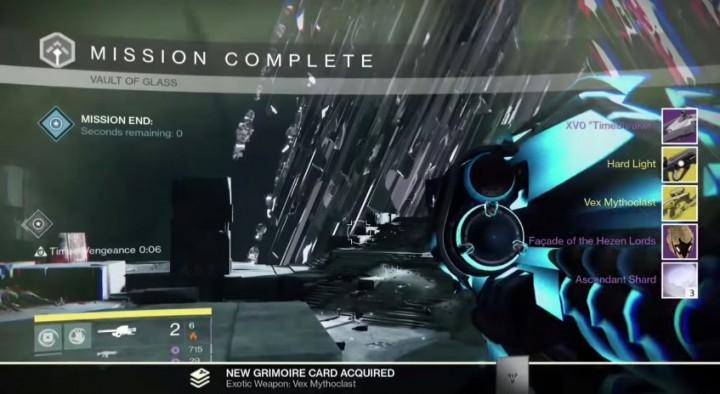 "Destiny:""ガラスの間""のボスを17秒で撃破する動画(難易度ハード)"