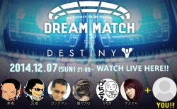 Destiny---PlayStationR4-ONL