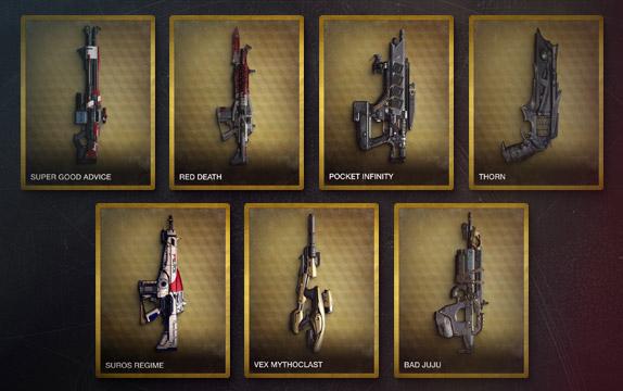 Destiny:7種のエキゾチック武器をDLC前に強化 「プレイヤーはエキゾチックを熱望する」