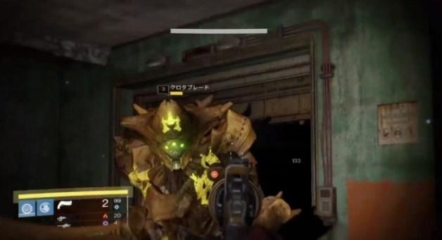 Destiny:地球にクロタブレードが出現、暗黒武器「クロタの剣」使用可能