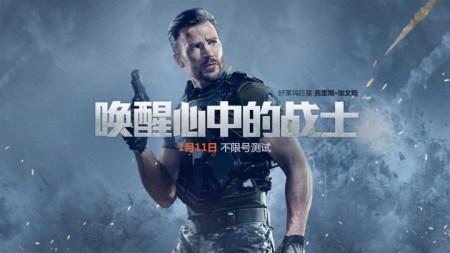Call of Duty Online:free-to-playのCoDタイトル、本日中国でリリースへ