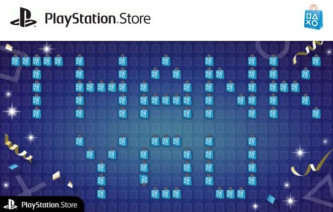 PS Store:クリックだけでチケット1万円が当たるキャンペーン開始(25日まで)