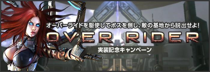 AVA-header_compressed