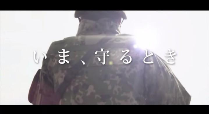 防衛省、自衛隊公式ゲームアプリ『自衛隊コレクション(Jコレ)』をリリース