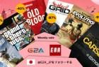 G2A:週末「ウィークリセール」開催、『CoD:AW』67%OFFや『BO2』37%OFFなど