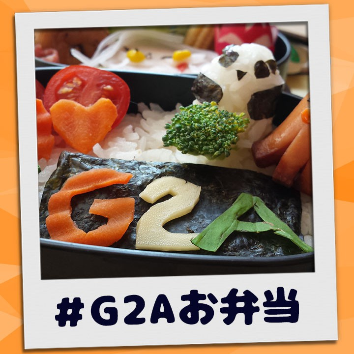 G2a-bento (2)_compressed
