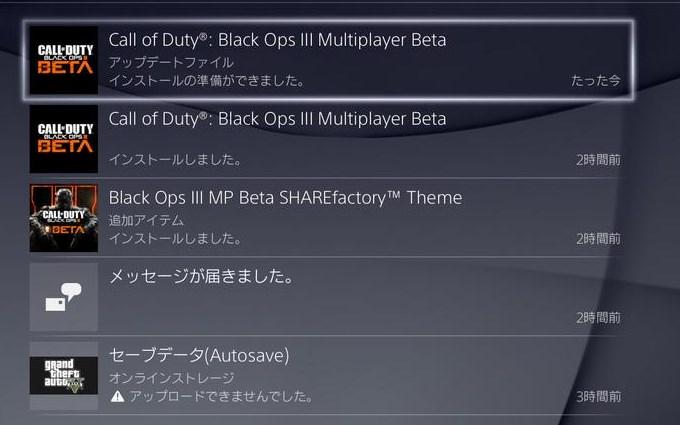 『CoD:BO3』ベータにアップデート1.01配信、マッチメイクの安定性改善など