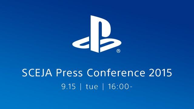 『SCEJA Press Conference 2015』が9月15日(火)開催、 PS.Blogでストリーミング中継も