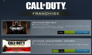 Steam:『Call of Duty』フランチャイズセール開催、6タイトルが最大67%OFF