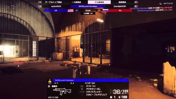 BF4:勢いを増すチーター達、PS4での透明チート動画