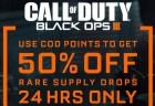 CoD:BO3:「CoDポイント」でのレアサプライドロップ開封コストが24時間限定で50%OFF