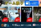 CoD:BO3:マルチのみを気軽にプレイできる「マルチプレイヤースターターパック (1,440円)」がSteamで期間限定販売