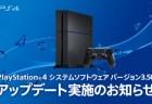 PS4-3.50