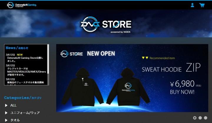 プロゲーミングチームDetonatioN Gamingの公式ストア「DNG Store」オープン