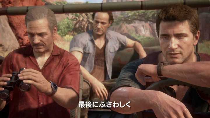 『Uncharted 4: A Thief's End(アンチャーテッド 4)』